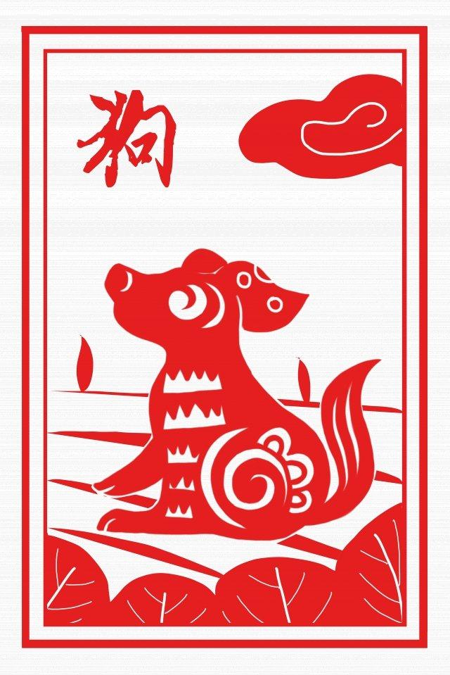 黄道帯の赤い紙カット中華風犬 イラスト素材