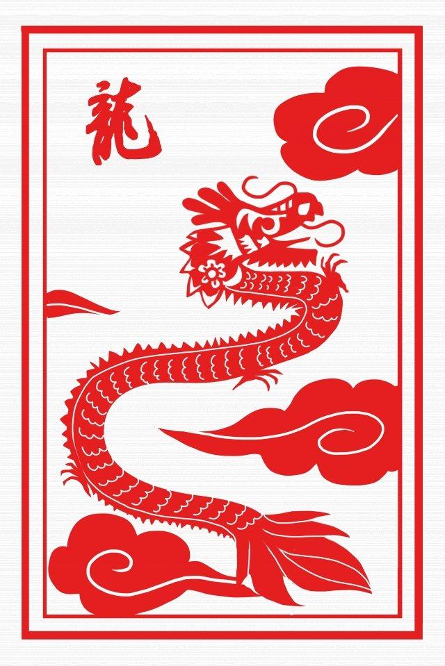 cắt giấy đỏ rồng theo phong cách trung quốc Hình minh họa