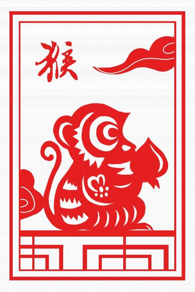 corte de papel vermelho macaco de estilo chinês do zodíaco Material de ilustração