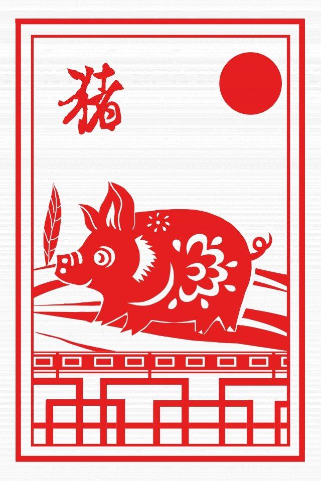 黄道帯の赤い紙カット中華風豚 イラスト素材