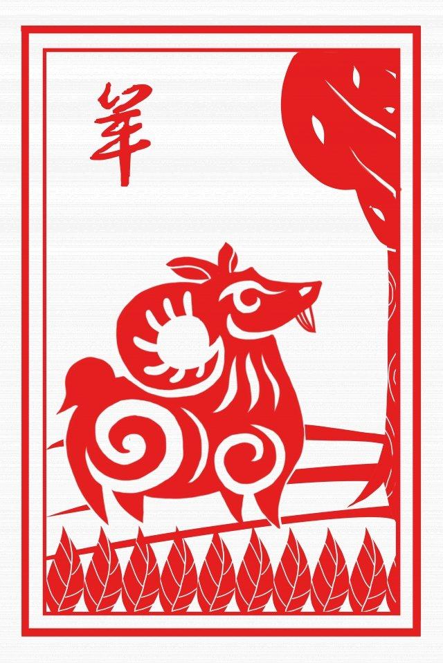 papel vermelho  corte  estilo chinês  a  ovelha zodiac Material de ilustração