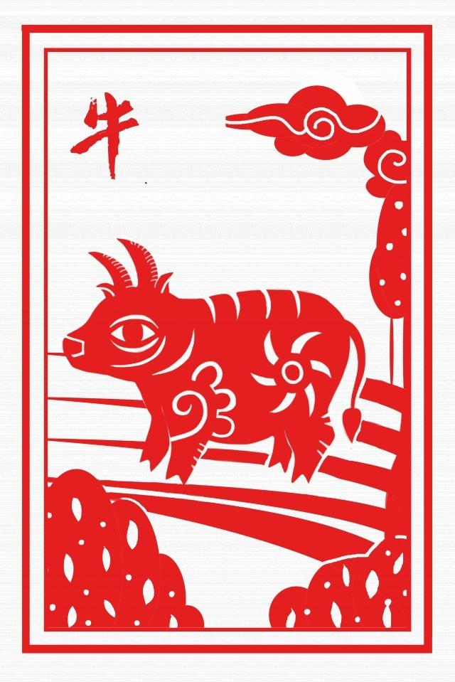 vaca de zodíaco de estilo chinês de corte de papel vermelho Material de ilustração