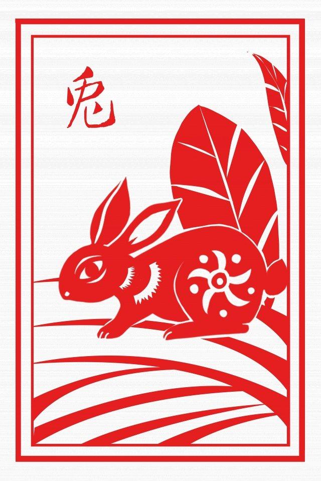 corte de papel vermelho estilo chinês coelho do zodíaco Material de ilustração