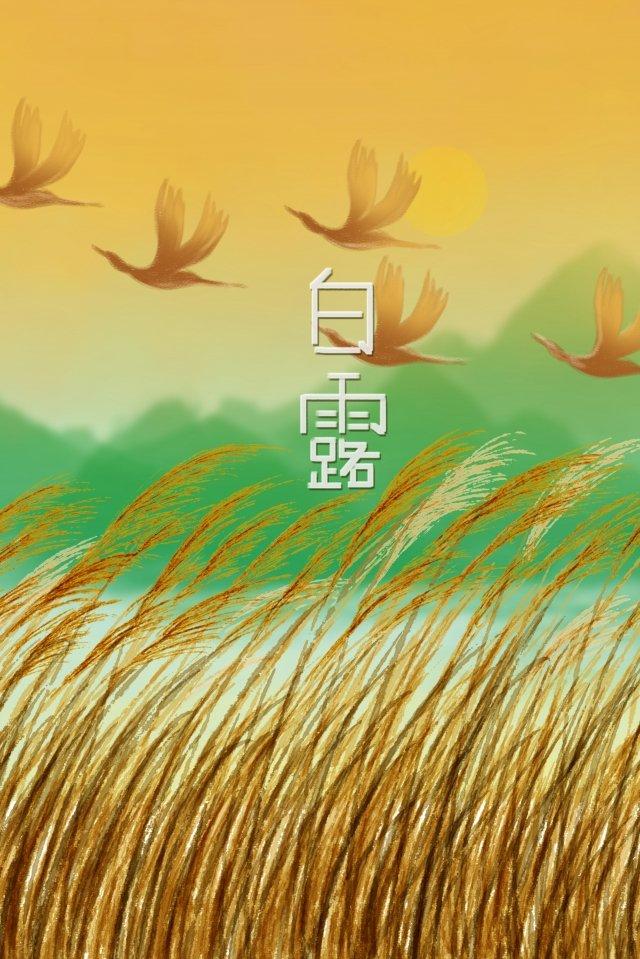 葦フィールドhongyan日没夕暮れ イラスト素材 イラスト画像