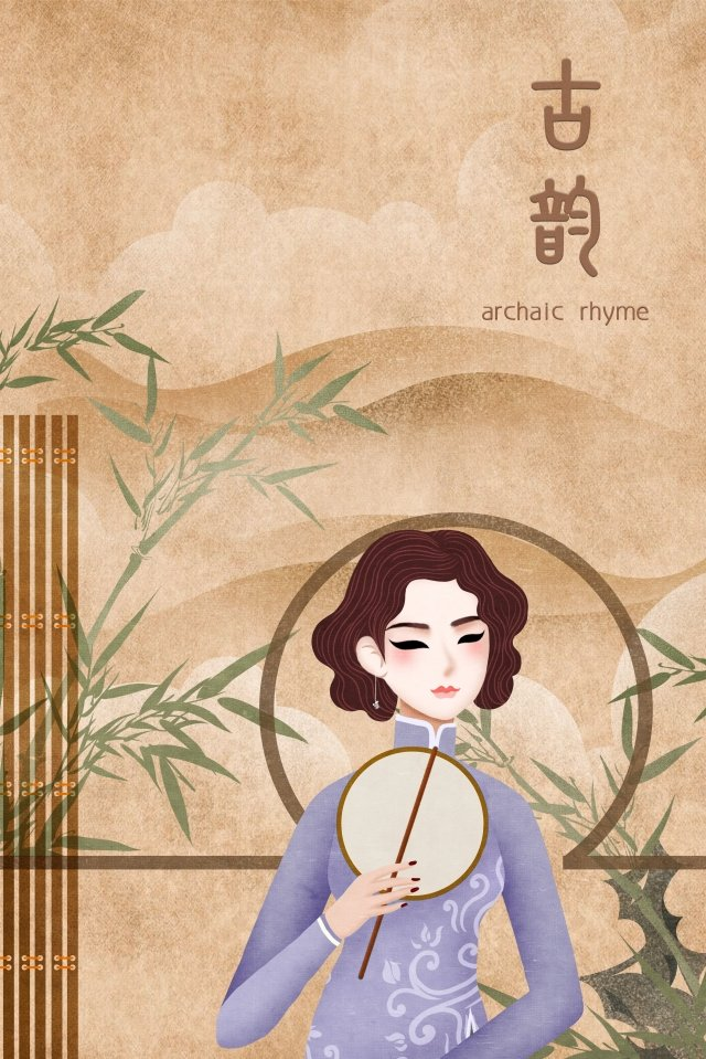 retro republic of china ancient rhyme cheongsam, Rhyme, Republic Of China, Cheongsam illustration image