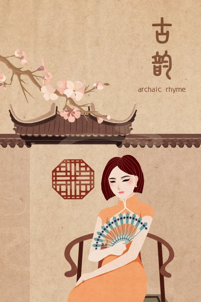 retro republic of china ancient rhyme cheongsam, Cheongsam, Illustration, Retro illustration image