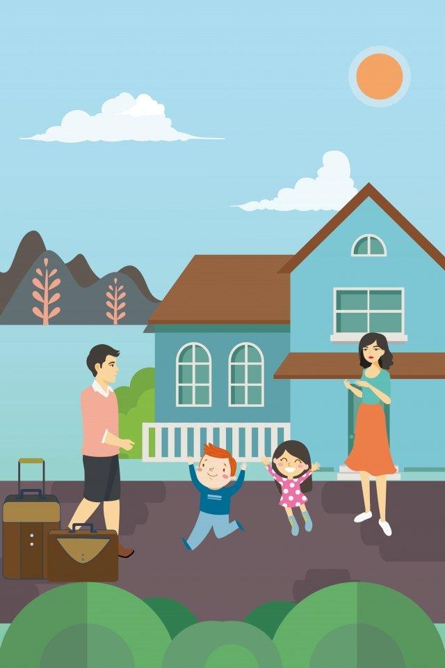 재결합은 집으로 돌아 오는 가족의 흥분 그림 이미지