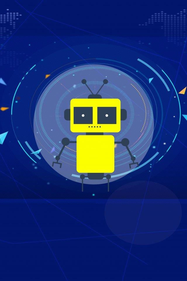 développement de la technologie de robot développement de image d'llustration image d'illustration