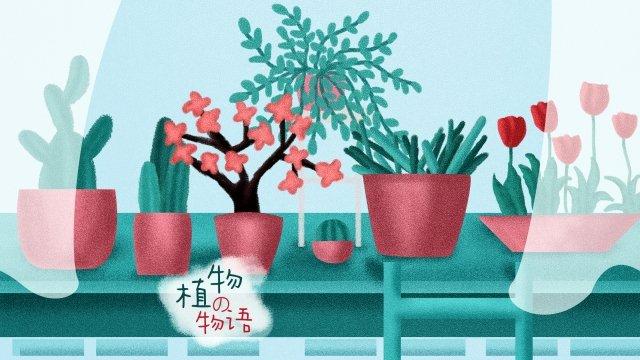 ロマンチックな治療暖かい色の鉢植えの植物 イラストレーション画像 イラスト画像