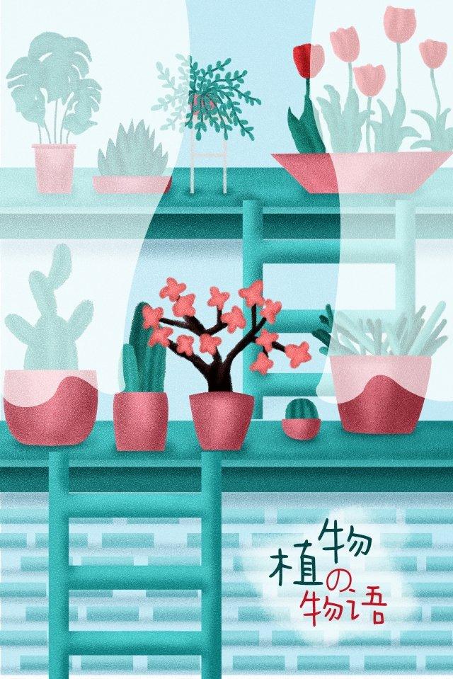 ロマンチックな治療暖かい色の鉢植えの植物 イラストレーション画像