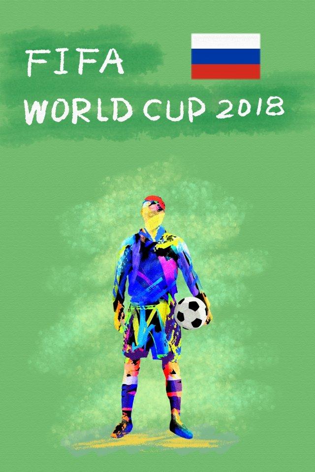 ロシアサッカーワールドカップ2018 イラスト画像