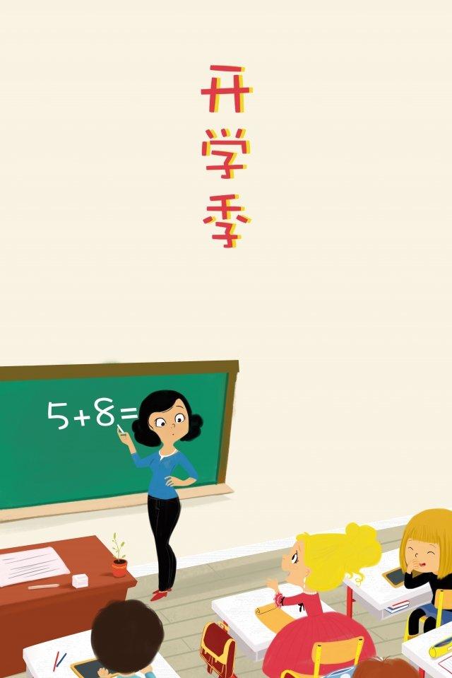 school season classroom student class, Illustration, School Season, Classroom illustration image