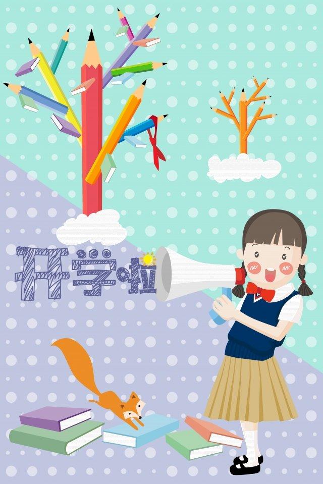 学校シーズンの女の子の制服鉛筆ツリー イラスト素材 イラスト画像