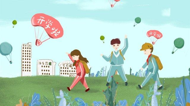 school started student school scene school illustration starting in septemberเริ่มโรงเรียน  ฉากของโรงเรียนนักเรียน  ภาพประกอบโรงเรียน PNG และ PSD
