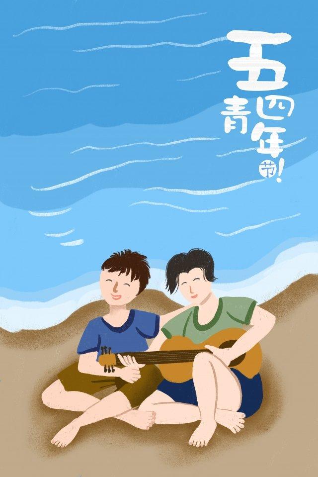 seaside sea beach youth, Guitar, Sunlight, May Fourth illustration image