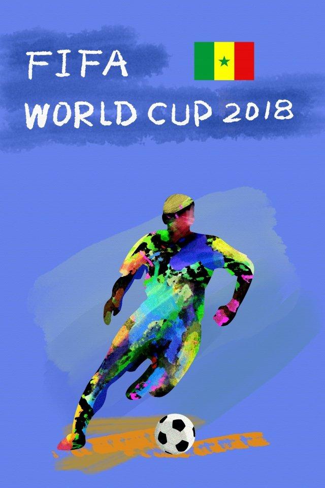 セネガルサッカーワールドカップ2018 イラスト素材