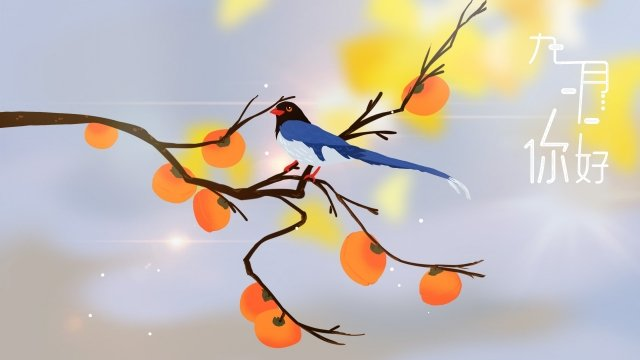 september hello there persimmon tree llustration image illustration image