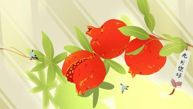 september hello there pomegranate tree llustration image illustration image