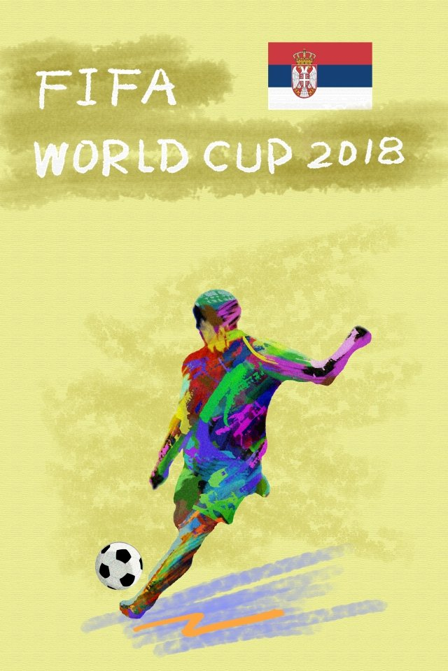 セルビアサッカーワールドカップ2018 イラスト素材