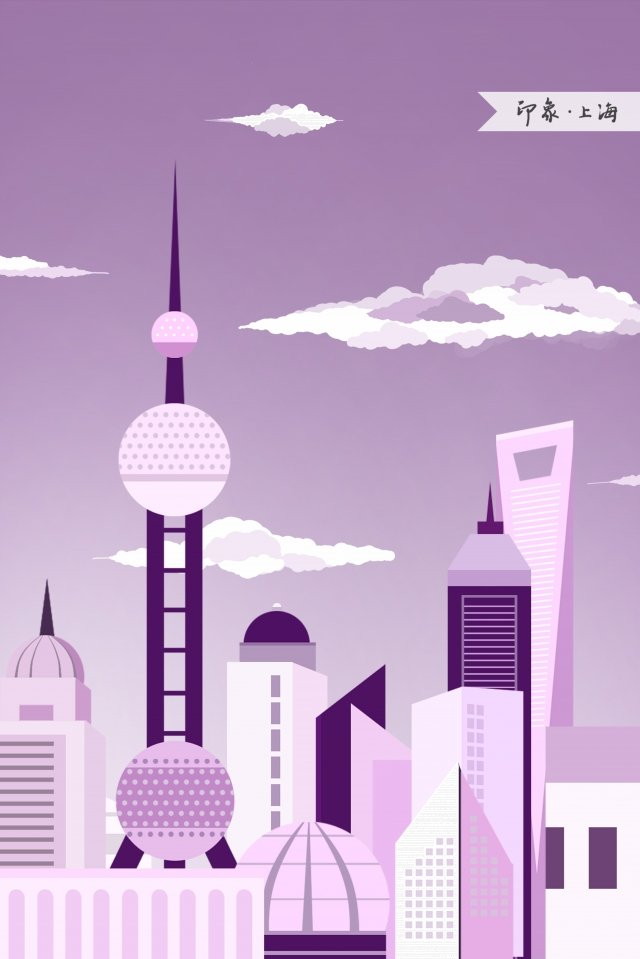 shanghai   impression landmark building landmarks city illustration, Skyline, Bund, Shanghai   Impression illustration image