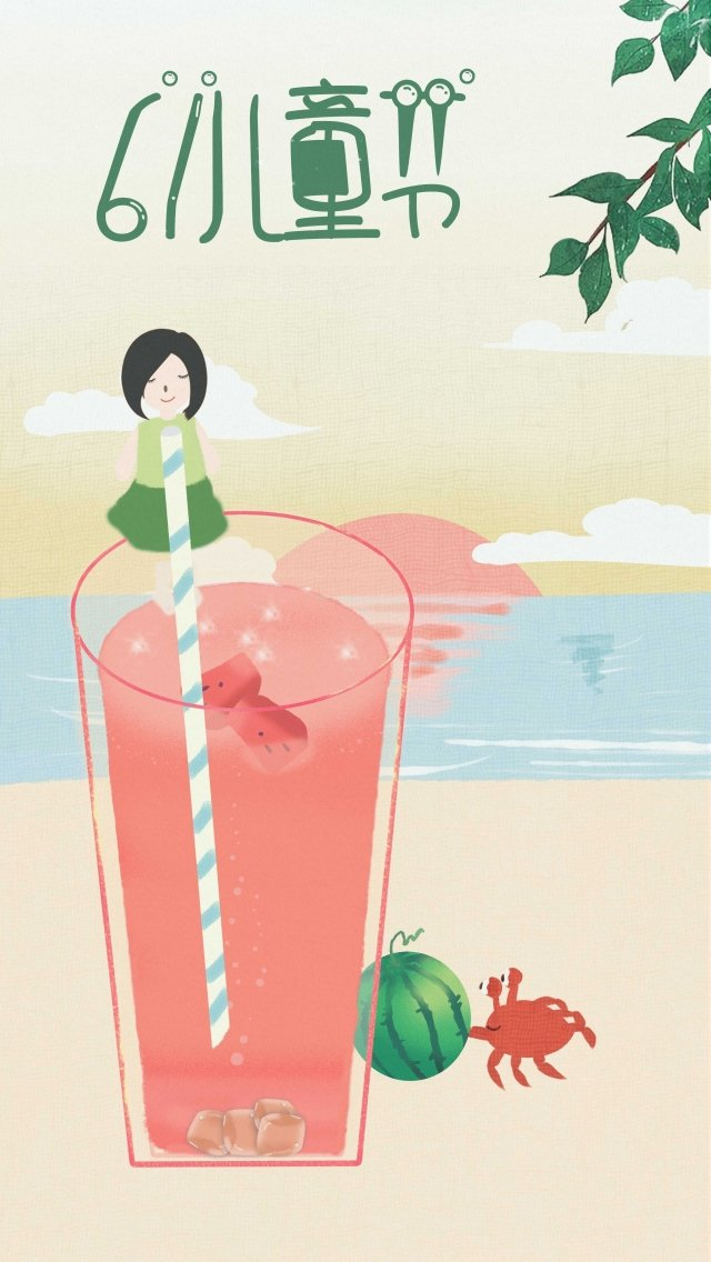 six one beach watermelon child, Childrens Day, Drink, Cup illustration image