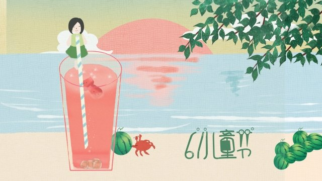 six one child happy child, Cup, Drink, Seaside illustration image