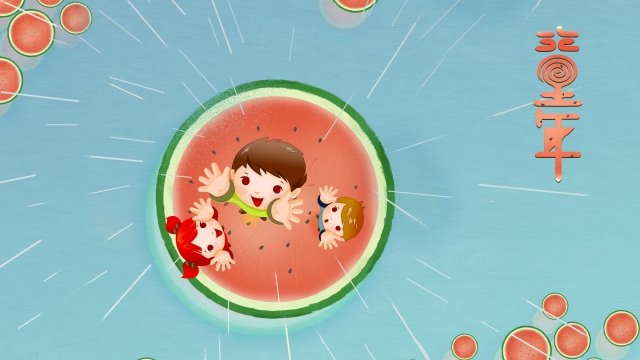 six one childhood child watermelon, Childrens Day, Rain, Looking Up illustration image