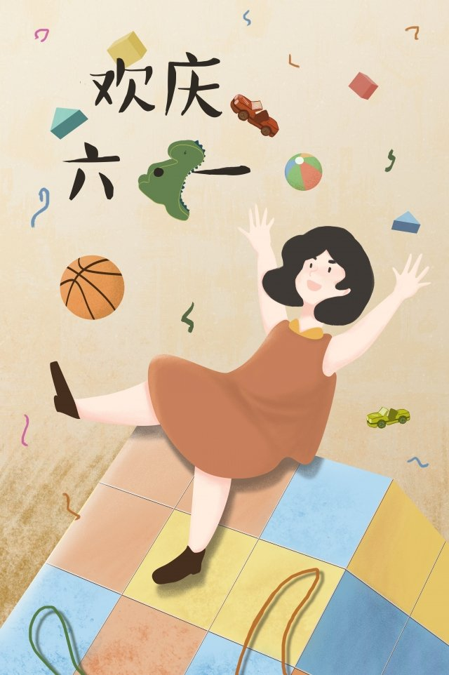 6人の子供の日はルービックキューブを祝う イラスト素材