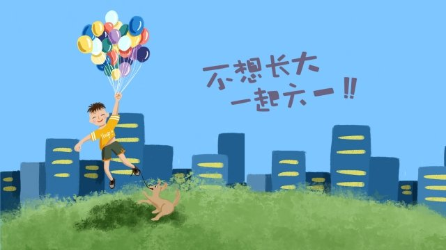 six one childrens day little boy hand painted llustration image