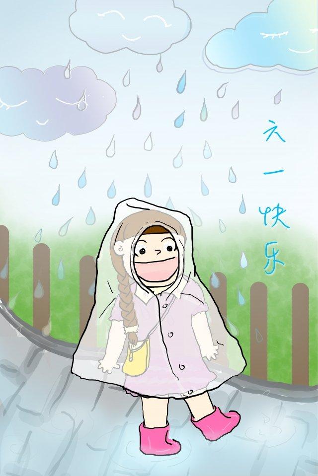 6 1イラスト光雨子供の日 イラスト素材