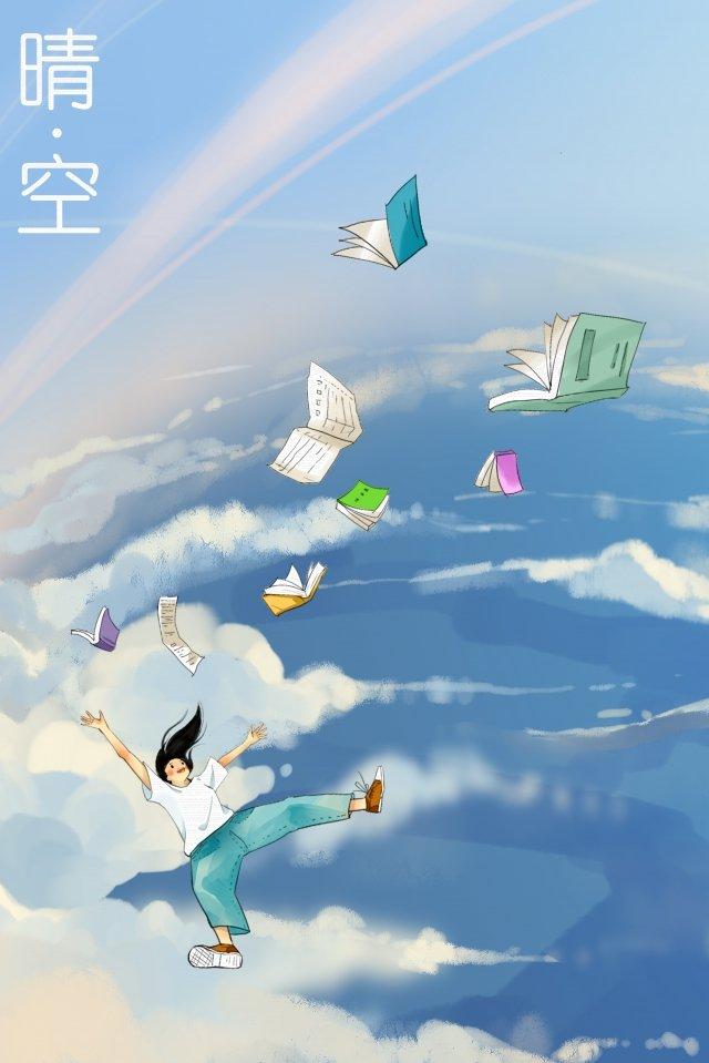 bầu trời mới tốt nghiệp nhật bản Hình minh họa