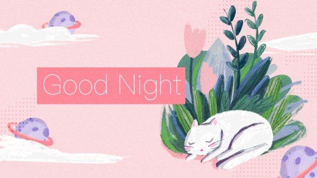 睡覺去睡貓貓 插畫素材 插畫圖片