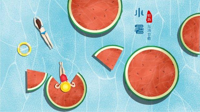 小暑治愈插畫BANNER 小暑 節氣 傳統 西瓜 游泳 女孩 清涼 藍色 紅色 插畫 手繪小暑  節氣  傳統PNG和PSD圖片素材 illustration image