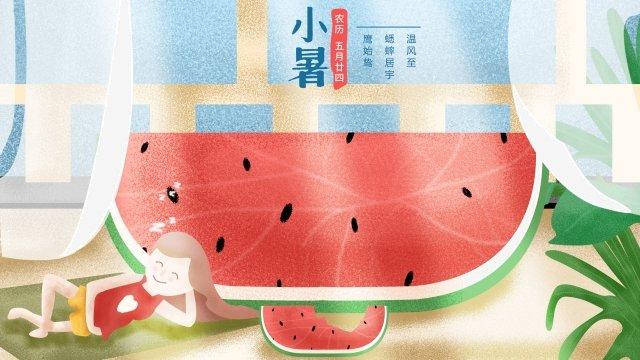 小熱夏天西瓜陽光 插畫素材