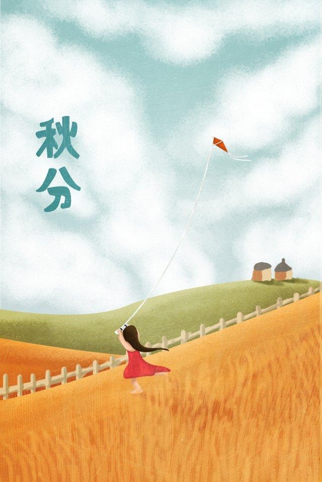 節氣秋季二十四節氣女孩 插畫素材 插畫圖片