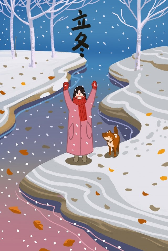 solar terms beginning of winter character winter, Solar Terms, Beginning Of Winter, Character illustration image