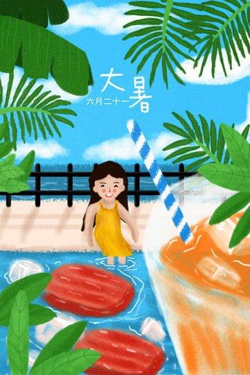 節氣大熱夏季悶熱 插畫素材