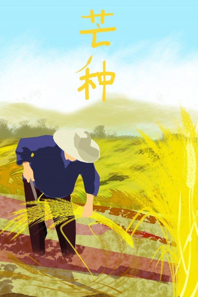 太陽用語マンゴー種水田報酬 イラスト画像