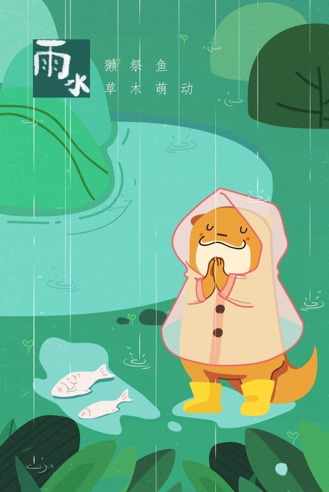 ソーラー用語雨水雨雨 イラスト素材