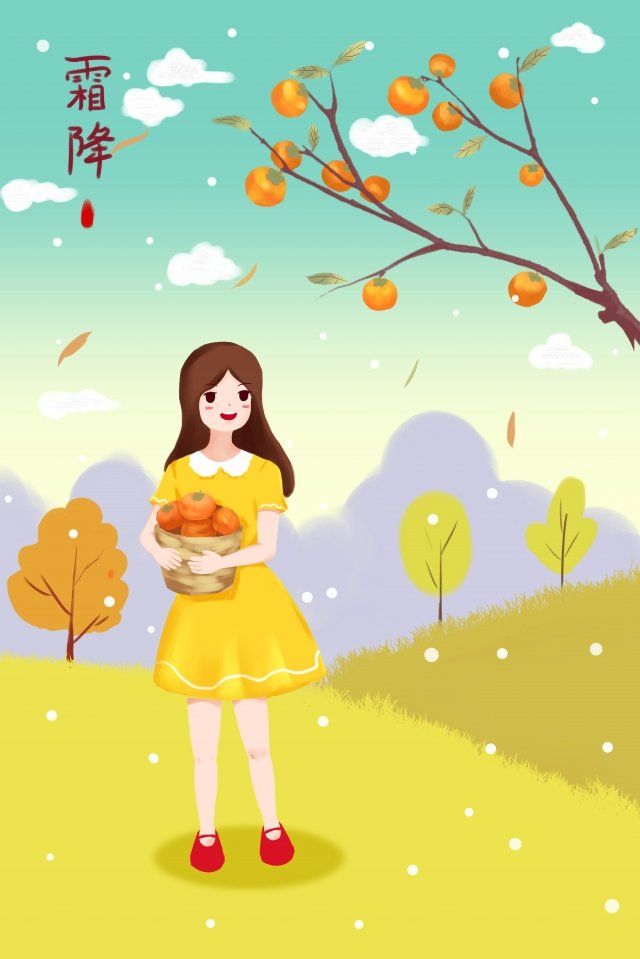 solar terms twenty-four solar terms frost drop late autumn, Girl, Playing Persimmon, Leaves illustration image