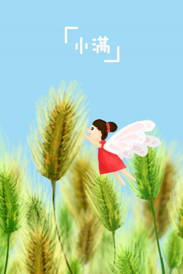 太陽の言葉xiaoman小麦赤スカート イラスト画像