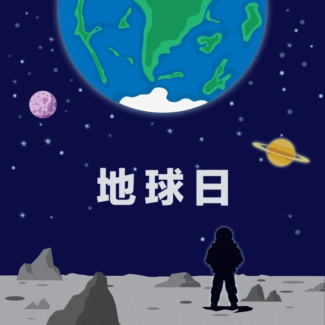 space astronaut the earth day lonely, Blue, Planet, Illustration illustration image