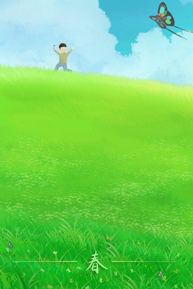 春の初め春の草原 イラスト素材 イラスト画像