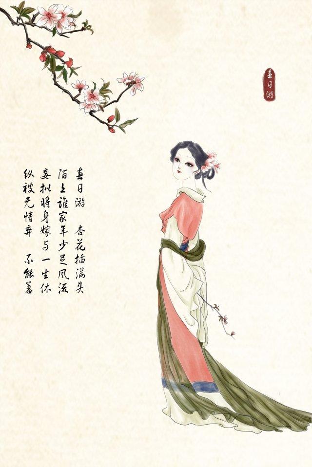 봄 날 투어 봄 고대의 십대 소녀 그림 이미지