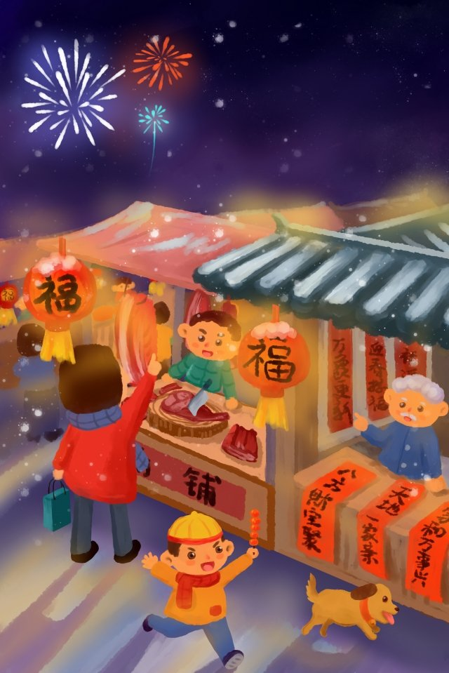 spring festival chinese new year red festive llustration image