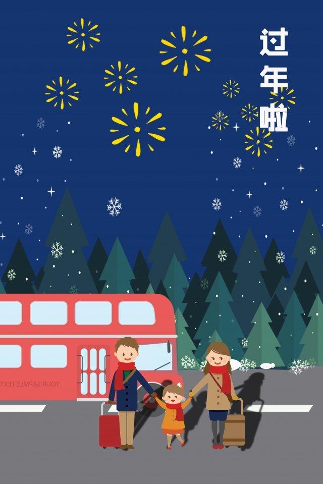 봄 축제 돌아 오는 새해 가족 그림 이미지 일러스트레이션 이미지
