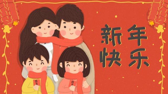 봄 축제 새해 2019 새해 삽화 소재