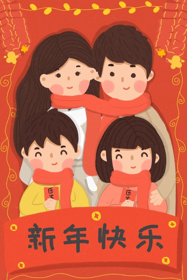 spring festival new year 2019 new year illustration image
