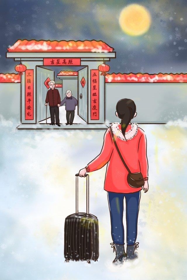 봄 축제 새해 다시 집으로 오는 재결합 그림 이미지 일러스트레이션 이미지