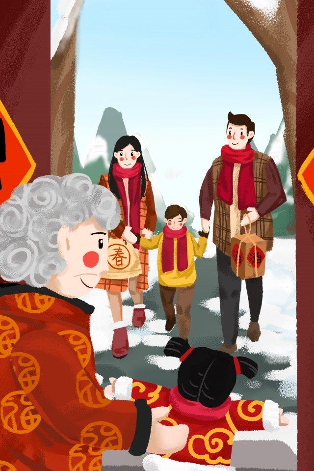 봄 축제 새해 신년 축제 돌아 오는 집 일러스트레이션 이미지